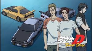 Initial D / 頭文字D – Final Stage- EP.1